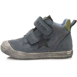 Csillagos acélkék cipő